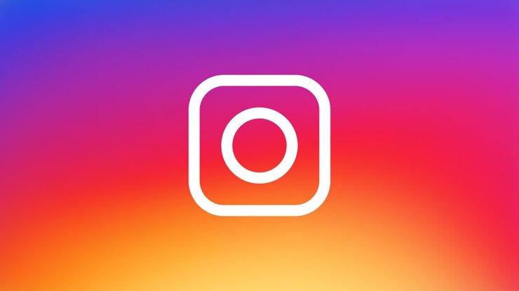 Instagram-Service